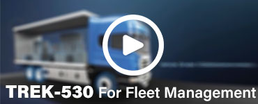 See the features of the Android Compact In-Vehicle Computing Box for Fleet Management